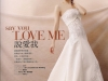 wedding-magazine-14