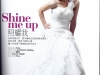 wedding-magazine-22