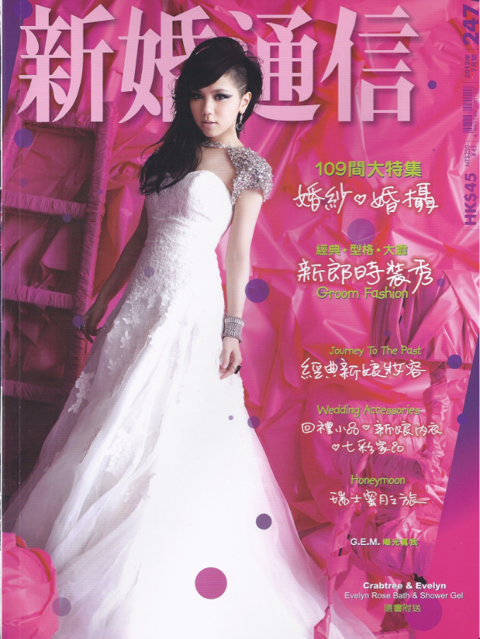 wedding-magazine-1