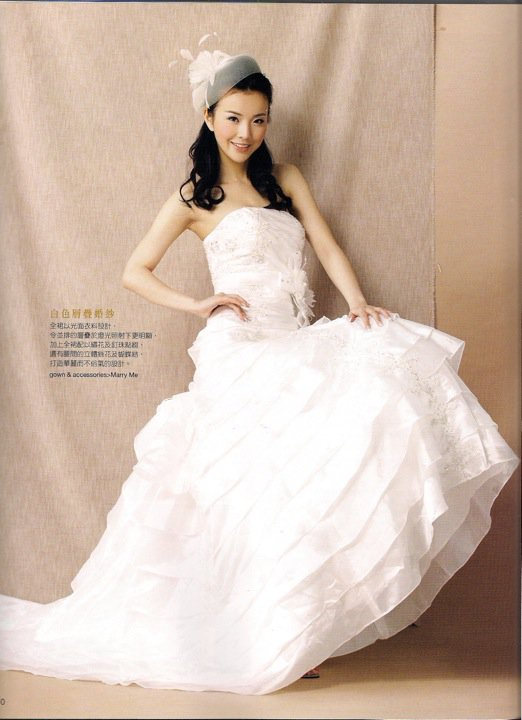wedding-magazine-15