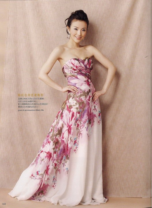 wedding-magazine-19