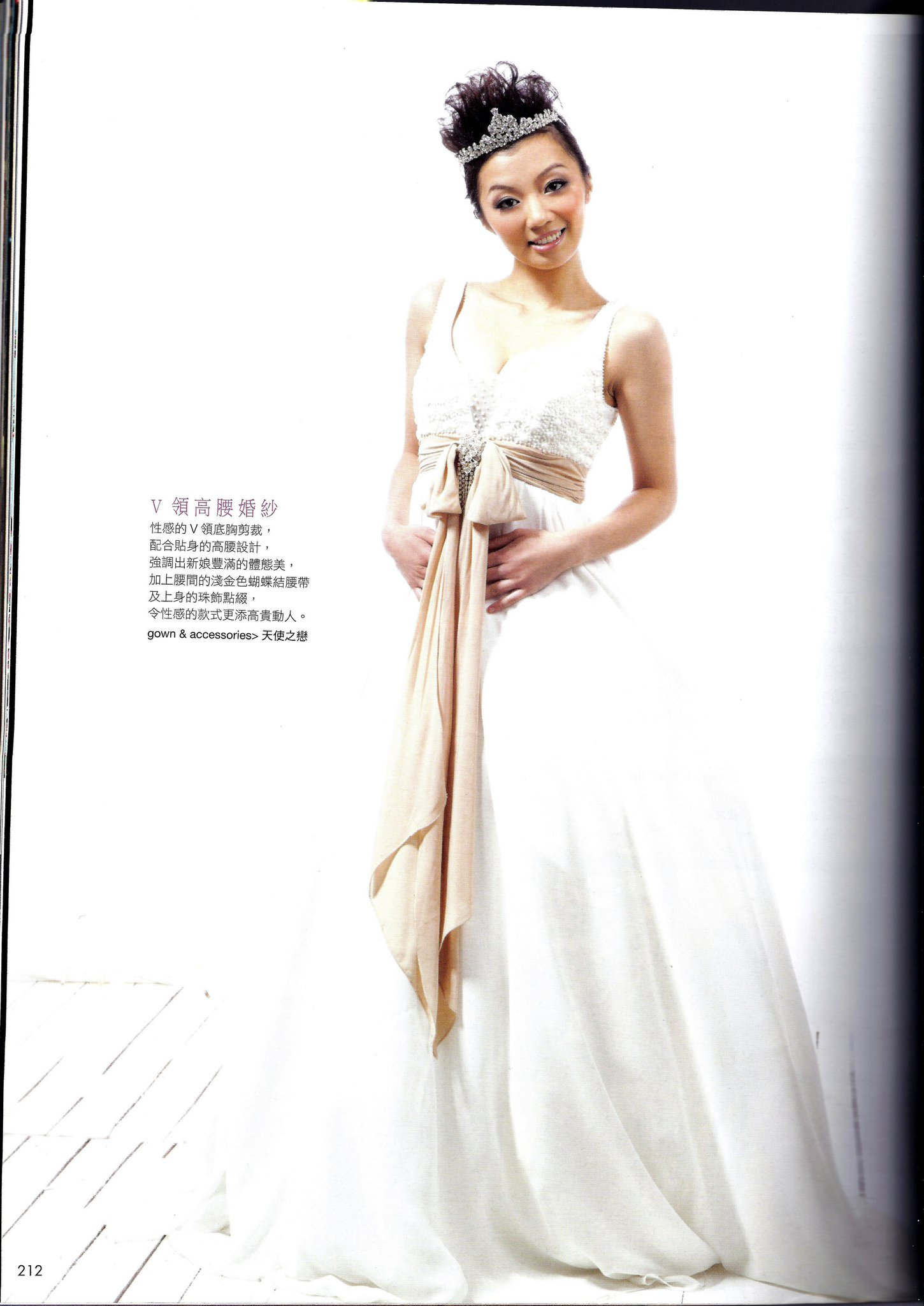 wedding-magazine-23