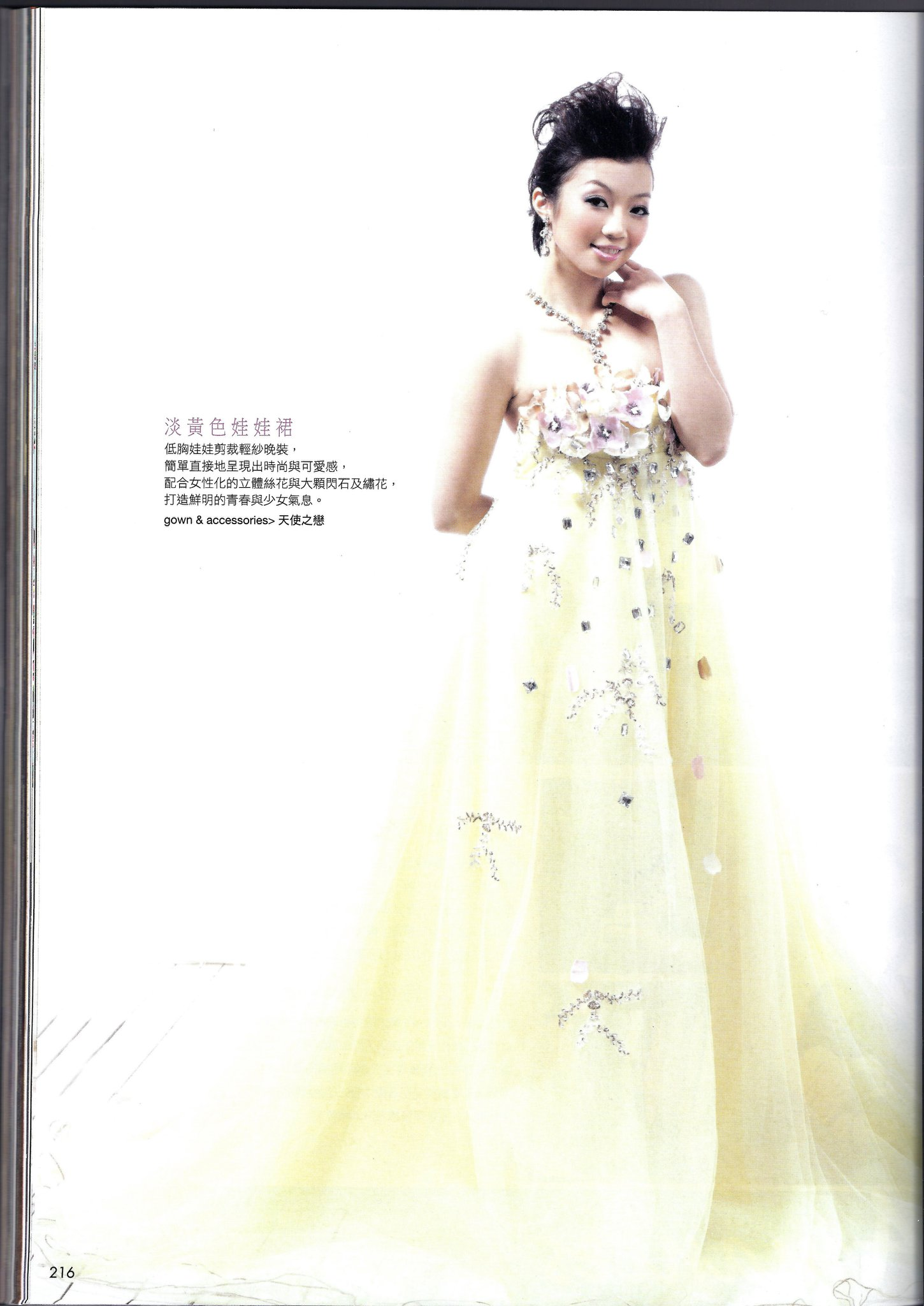 wedding-magazine-24