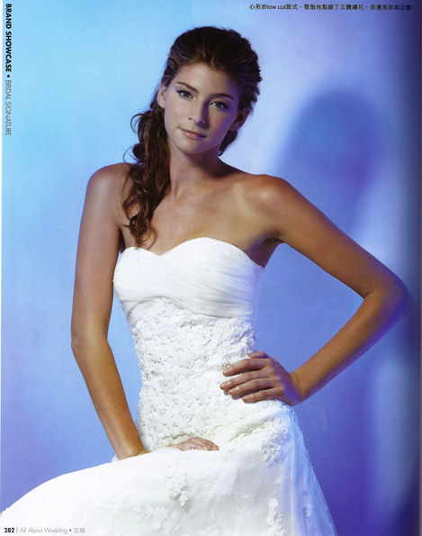 wedding-magazine-41